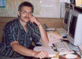 консультант Алексей