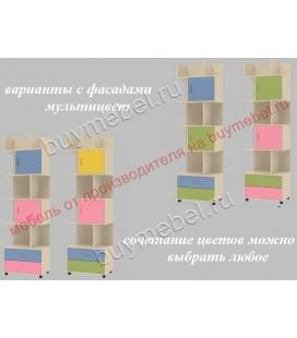 фасады мультицвет ДЕЛЬТА-5.02 шкаф-стеллаж комбинированный
