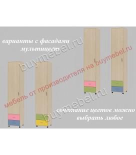 фасады мультицвет ДЕЛЬТА-8 пенал