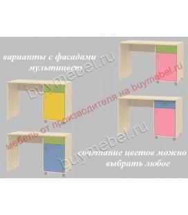 фасады мультицвет ДЕЛЬТА-15/1 стол письменный