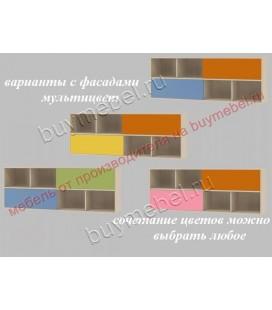 фасады мультицвет ДЕЛЬТА-17/2 полка-мост